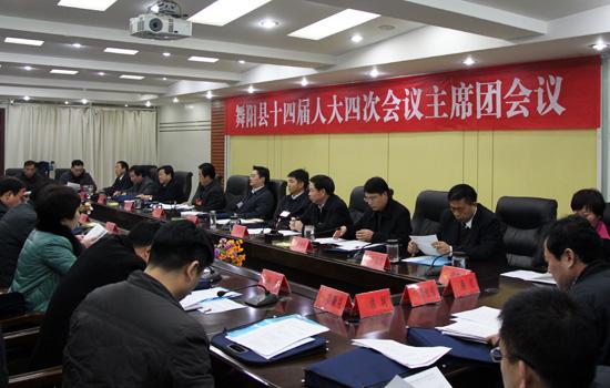 中国人口第一大县_四川人口大县名单