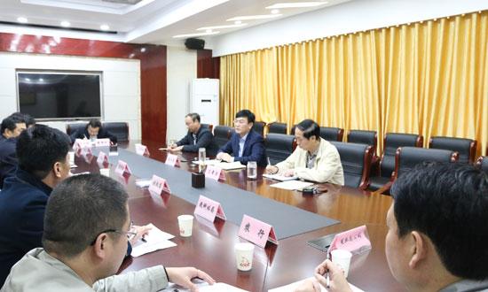 我县召开第四次重点项目建设及重点工作调度会 中国财经新闻网 www.prcfe.com