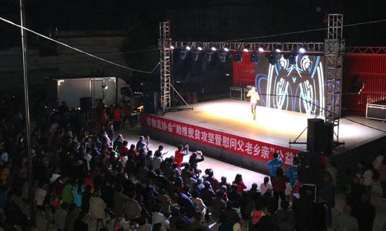 文化下乡    助力脱贫攻坚 中国财经新闻网 www.prcfe.com