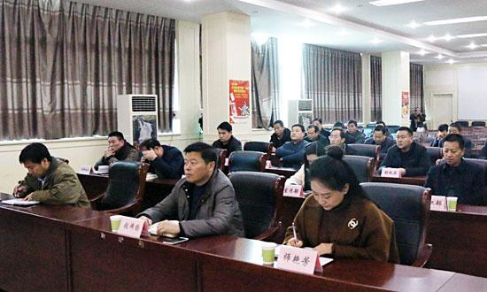 我县组织收听收看全省政府安全生产委员会全体扩大会议电视电话会 中国财经新闻网 www.prcfe.com