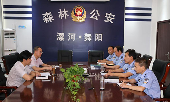 县警检联席 共商打击破坏环境资源犯罪