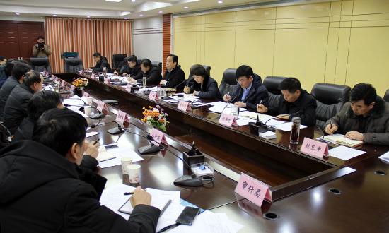 我县召开2019年第一次脱贫攻坚重点工作调度会 中国财经新闻网 www.prcfe.com