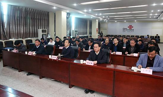 我县组织收听收看全省安全生产工作紧急电视电话会议