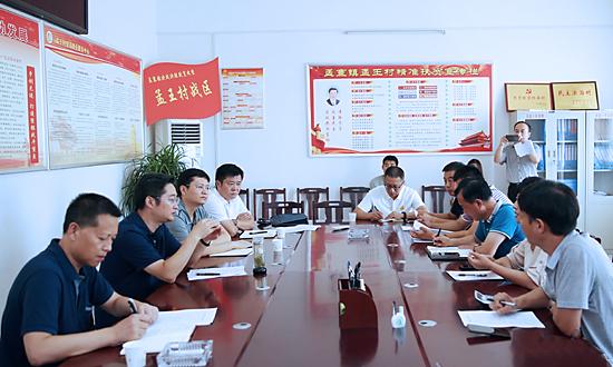 李亦博到孟寨镇暗访调研贫困人口持续增收工作 极速5分3d 8thsession.com