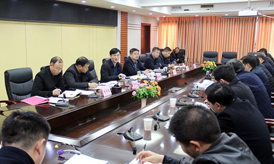 县政府召开第25次重点工作调度会