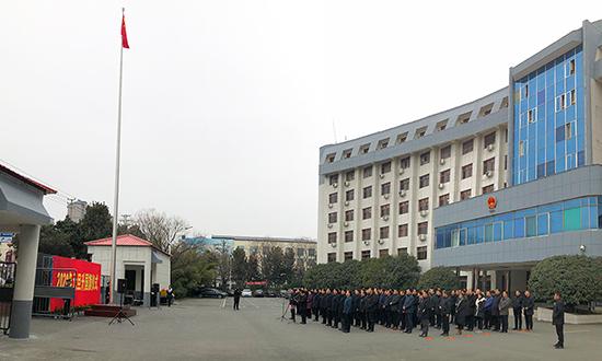 我縣舉行元旦升國旗儀式 中國財經新聞網 www.709260.live